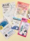 お肌ケア用品 100円(税抜)