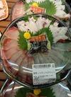 海鮮しゃぶしゃぶセット(3種入) 1,280円(税抜)