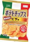 ポテトチップスピザ味 175円(税抜)
