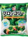 ブロッコリー 198円(税抜)