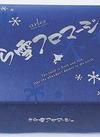 きら雪フロマージュ 1,300円(税抜)