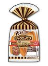 シャウエッセン 368円(税抜)