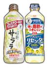 健康サララ 298円(税抜)