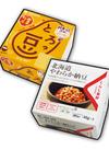 北海道やわらか納豆 78円(税抜)