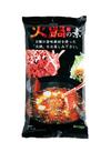 アンズコフーズ 火鍋の素 389円(税抜)