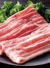 豚肉ばらうす切り 110円(税抜)