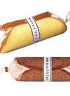 まるごとバナナ/まるごとチョコバナナ 98円(税抜)