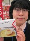 コーンクリームスープ 139円(税抜)