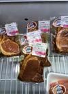 豚肉味噌 500円(税抜)