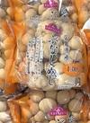 ぶなしめじ 88円(税抜)