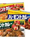 バーモントカレー 169円(税抜)