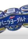 バニラヨーグルト 158円(税抜)