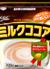 CGC ミルクココア 278円(税抜)