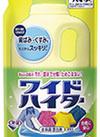 液体ワイドハイター 詰替え 68円(税抜)