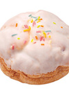 とちおとめ使用の苺のシュークリーム 5ポイントプレゼント