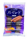 ルマンド 88円(税抜)