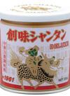 シャンタンデラックス 368円(税抜)