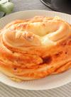 完熟トマトのふんわりとしたピザパン 110円