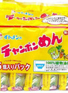チャンポンめん 198円(税抜)