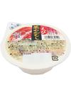 茶碗蒸し 各種 75円(税抜)