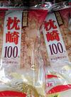 枕崎100花かつお 258円(税抜)