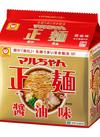 正麺 醤油味 398円(税抜)