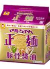 正麺 豚骨醤油 398円(税抜)