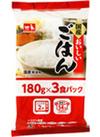 SP おいしいごはん 228円(税抜)