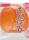 美味探訪(あんぱん) 58円(税抜)