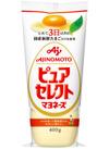 ピュアセレクトマヨネーズ 98円(税抜)