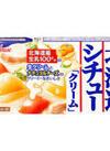 北海道シチュークリーム 170円(税込)