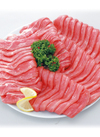 国産豚 もも肉 極うすぎり 90円(税抜)