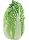 白菜 1,058円(税込)