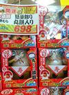 お鏡餅簡単飾り★丸餅入り 698円(税抜)