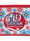 香り長持ち洗剤 498円(税抜)