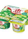 ナチュレ恵 アロエ2つのおいしさ 158円(税抜)