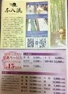 男 七五三 祝着5000円税抜き〜(紋無/きもの-羽織)(不入流)通常 10%引
