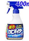 強力カビハイター スプレー 183円(税抜)