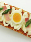 タルティーヌ(とろーりチーズ) 180円(税抜)