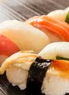 握り寿司セット10貫入 570円(税抜)