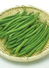 いんげん豆 158円(税抜)