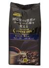 同じ豆でも焙煎がコーヒーの味を変える リッチロースト 699円(税抜)
