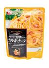 パスタソースカルボナーラ 78円(税抜)
