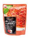 パスタソースナポリタン 78円(税抜)