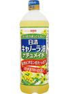 キャノーラ油ナチュメイド 168円(税抜)