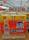M-1乳酸菌ドリンク 598円(税抜)