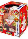 お鏡餅 5号 598円(税抜)