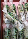 生かき(加熱用) 298円(税抜)