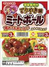 テリヤキお弁当ミートボール 2P 148円(税抜)