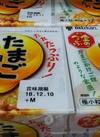 金のつぶ たれたっぷりたまご醤油たれ 88円(税抜)